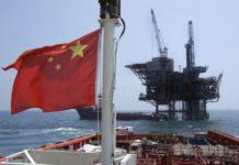 China prepara un punto de referencia para el petróleo crudo con un valor de Yuan
